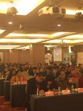 第七届全国健康产业大会在京举办